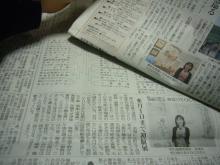 YOCOさん個展・・・書展SUNNY WRITER。_f0177295_1155667.jpg