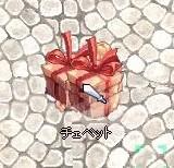 f0092497_1536935.jpg