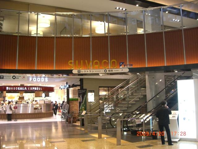 SUVACO_e0150006_16563827.jpg
