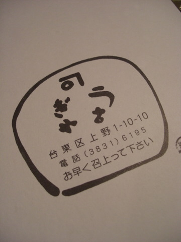f0169509_158969.jpg
