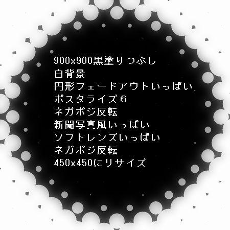 d0048312_1957542.jpg