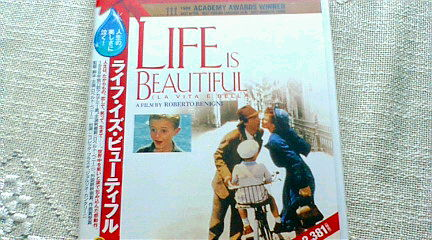 """やっとのこと… \""""La vita è bella\""""  5、6度目の正直_b0032617_15525691.jpg"""