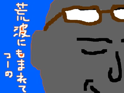 e0027219_11211873.jpg