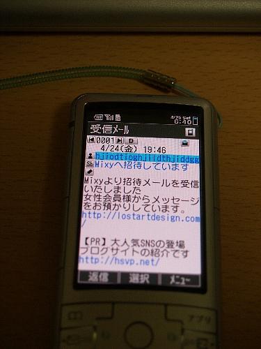 f0095121_64759.jpg