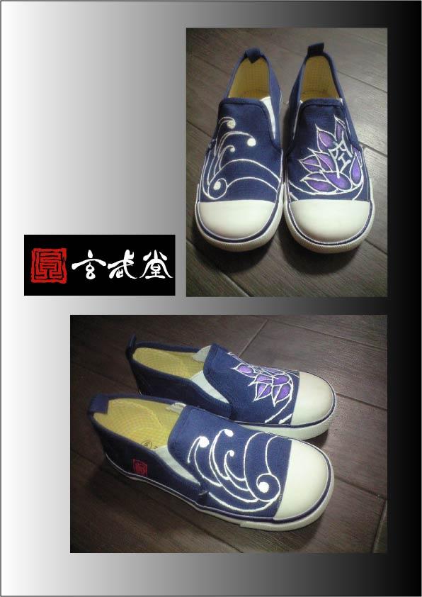 b0136028_2012128.jpg