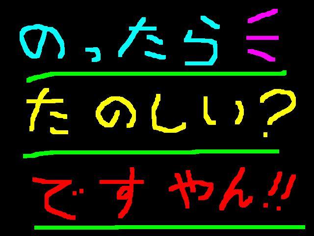 f0056935_2024091.jpg