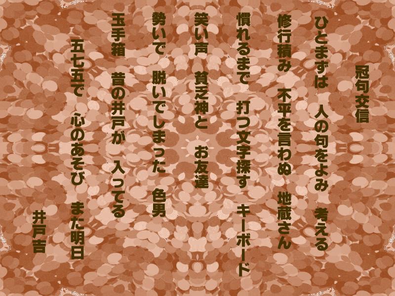 c0192843_164671.jpg