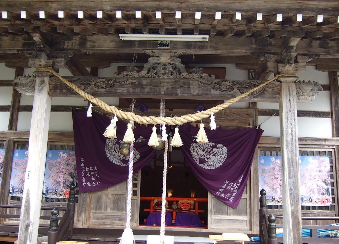 南部神社_d0001843_027378.jpg