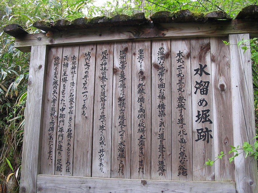 南部神社_d0001843_0275859.jpg