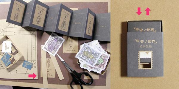 「甲虫切手型録」制作記(8)また改良・・・・_f0152544_22185295.jpg