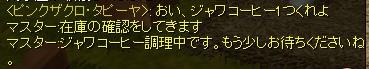 b0100746_1442750.jpg