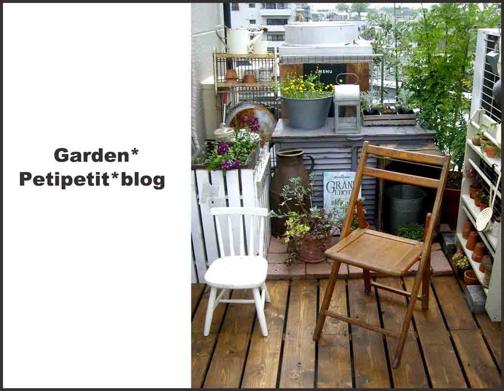 ■ ガーデンボックス*リメイク ■_e0172847_1253590.jpg