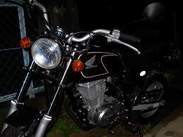 バイクがやってきた _c0133854_21122816.jpg