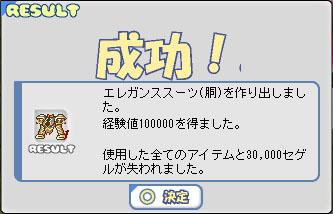 b0128157_1261716.jpg