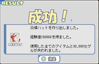 b0128157_1262335.jpg
