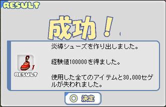 b0128157_126292.jpg