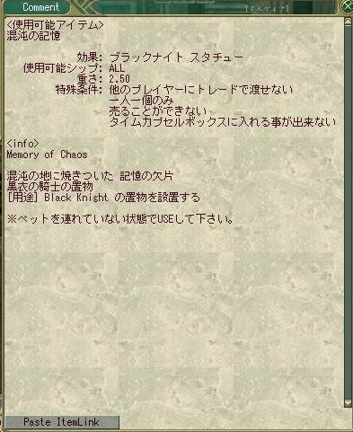 f0077458_17531354.jpg