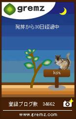 d0135762_1957350.jpg