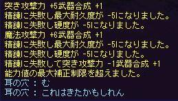 f0009564_19421979.jpg