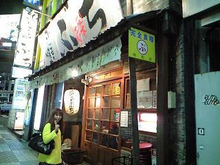 最高~~~!  渋谷ホルモン_c0151965_16575226.jpg