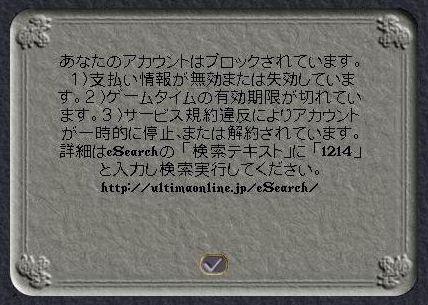 c0184365_2163553.jpg