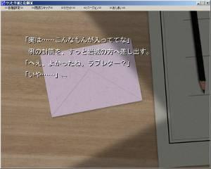 b0110969_23202367.jpg