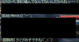 e0175578_18554465.jpg