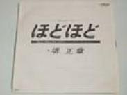 b0109481_1940838.jpg