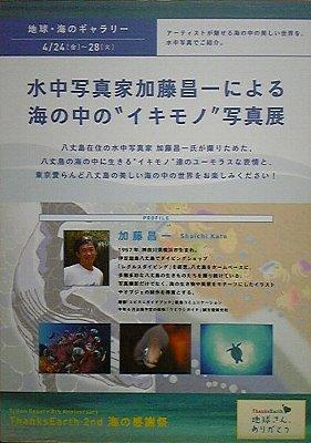 f0090791_2159150.jpg