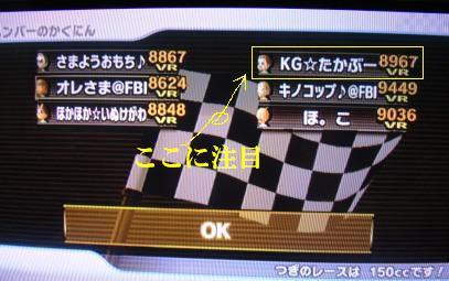 f0194591_11105037.jpg