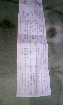 b0029694_10254382.jpg