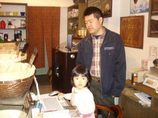 マコ IN コーヒーストーリー & Mさまのザッハトルテ_e0166301_1747093.jpg