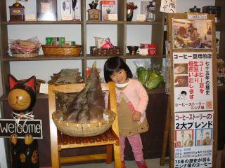マコ IN コーヒーストーリー & Mさまのザッハトルテ_e0166301_17483118.jpg