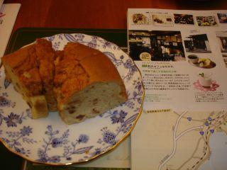 マコ IN コーヒーストーリー & Mさまのザッハトルテ_e0166301_1893567.jpg