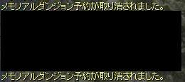 e0115011_22443455.jpg