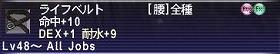 ミスターオグっ子_d0039216_2254645.jpg