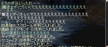 e0013720_223760.jpg