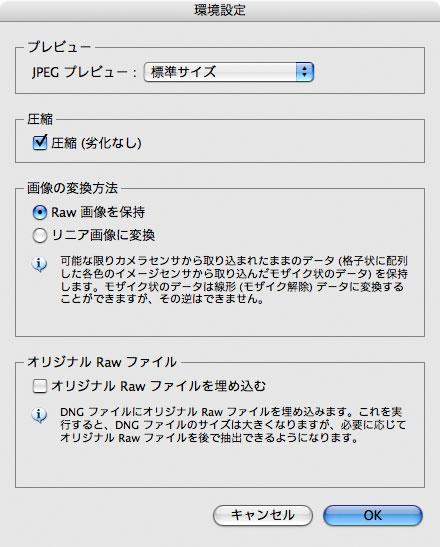 f0077521_11241436.jpg