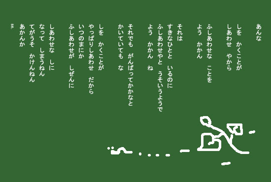 a0082132_1050121.jpg