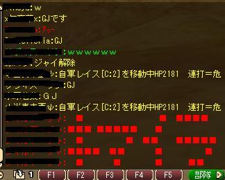 c0106635_2321217.jpg