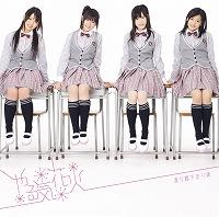 渡り廊下走り隊の2ndシングル『やる気花火』が、4月22日に発売!_e0025035_1045550.jpg