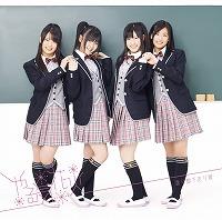 渡り廊下走り隊の2ndシングル『やる気花火』が、4月22日に発売!_e0025035_1049857.jpg