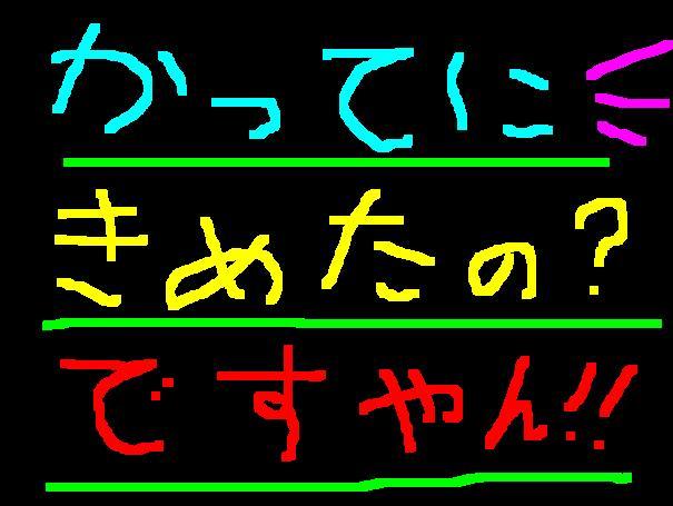 f0056935_1855719.jpg