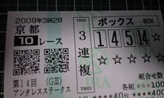 d0133437_19172997.jpg