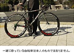 f0009439_1962935.jpg