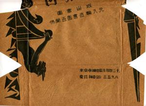 b0081843_19401888.jpg
