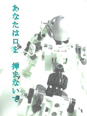 f0189850_19391268.jpg