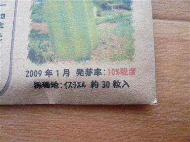 b0072651_1947314.jpg