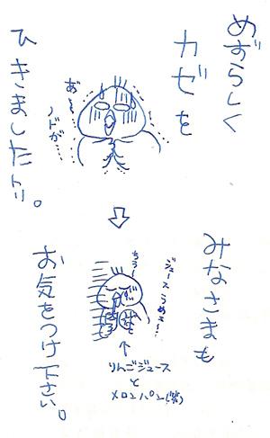 f0042255_2345053.jpg