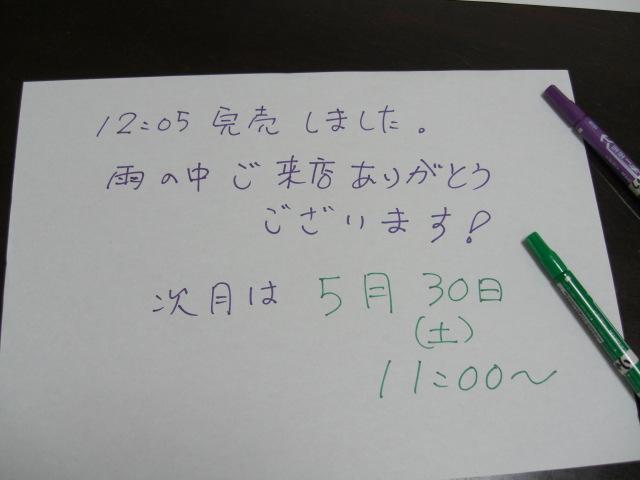 c0169360_17143468.jpg